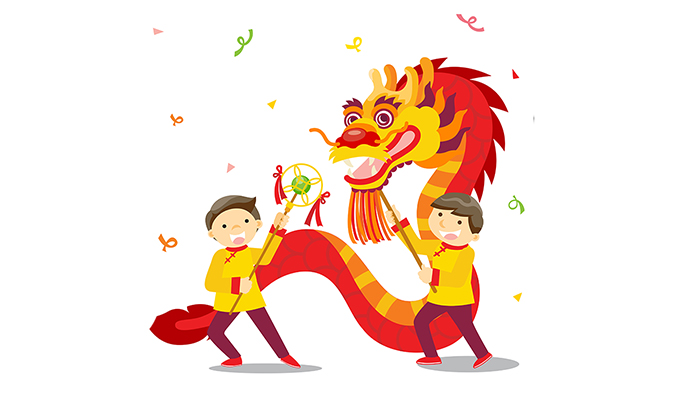 "12th Annual Chinese ""Year of the Rat"" at Lunar New Year Festival on Feb 23"